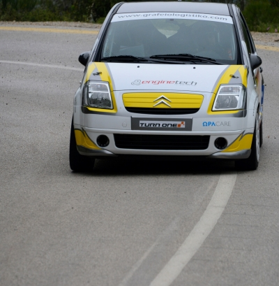 Athens Rally Sprint 2013